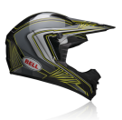 BELL-SX1-Sonic Helmet_Black / Yellow